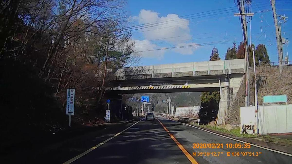 f:id:japan_route:20200328180537j:plain