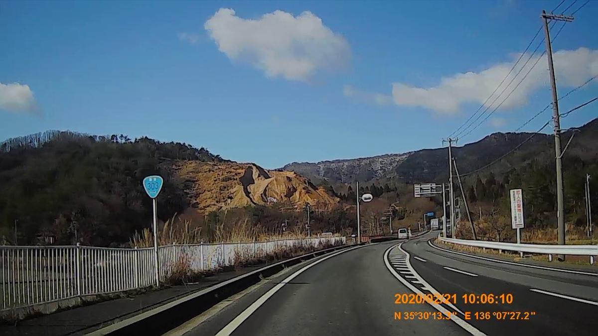 f:id:japan_route:20200328180544j:plain
