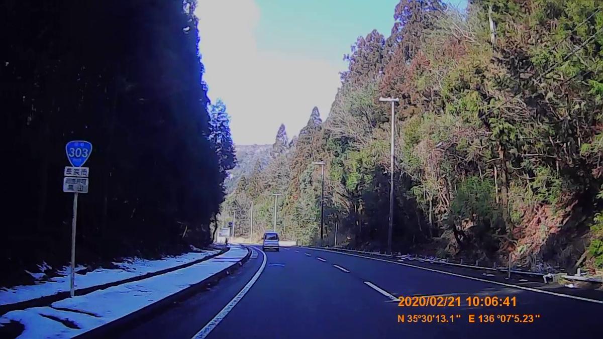 f:id:japan_route:20200328180554j:plain