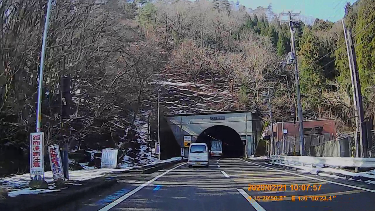 f:id:japan_route:20200328180602j:plain