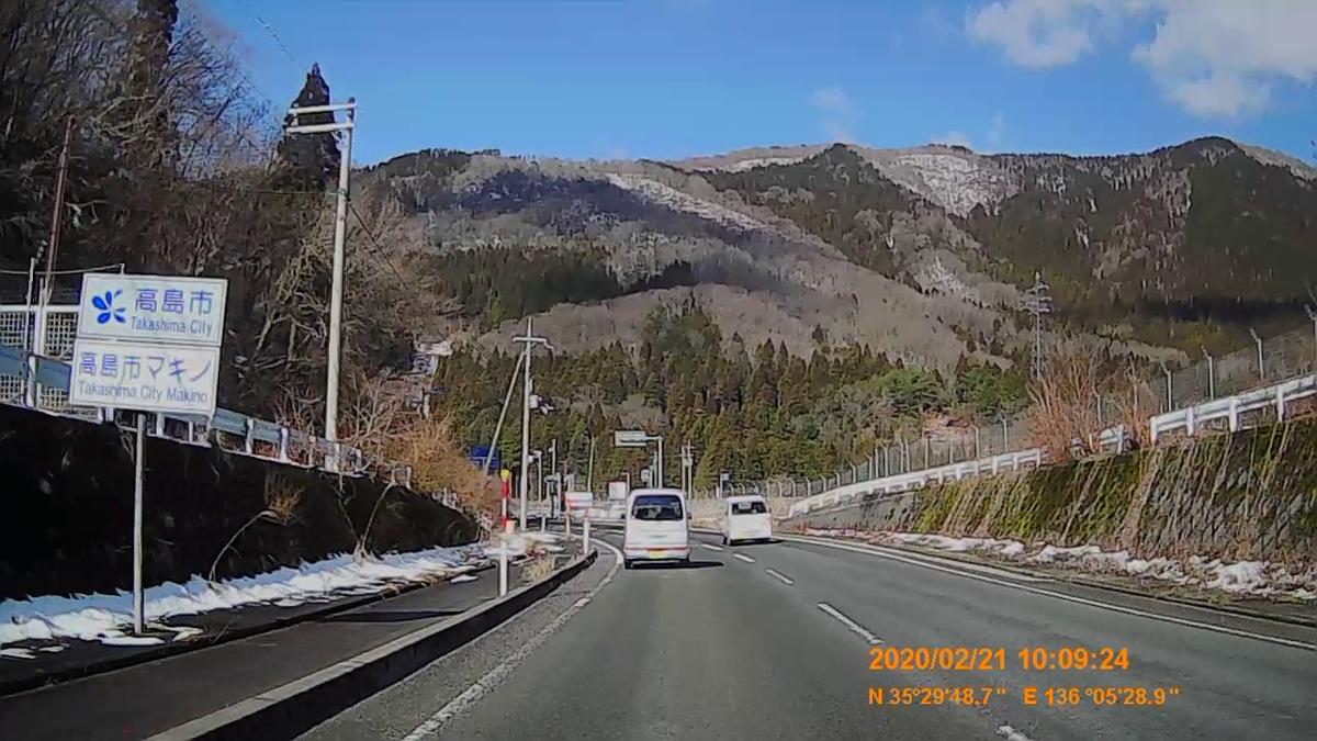 f:id:japan_route:20200328180613j:plain
