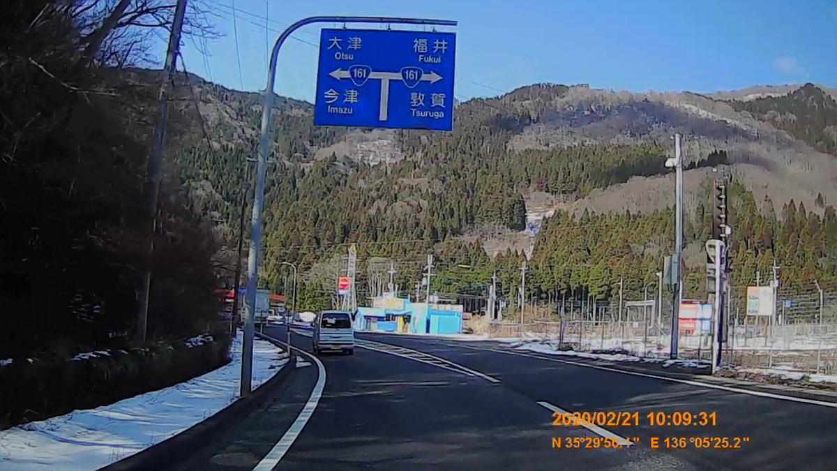 f:id:japan_route:20200328180622j:plain