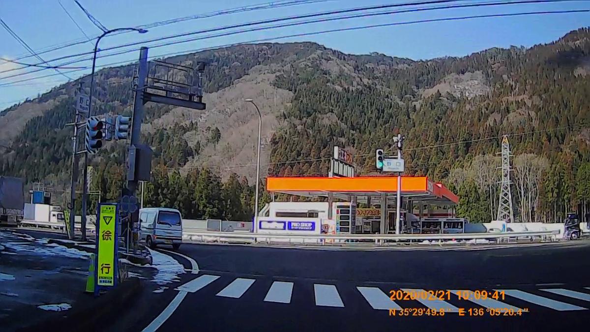 f:id:japan_route:20200328180624j:plain