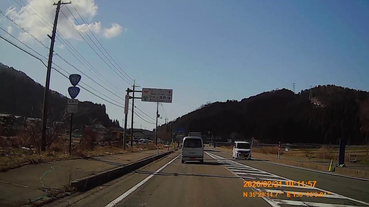 f:id:japan_route:20200328180656j:plain