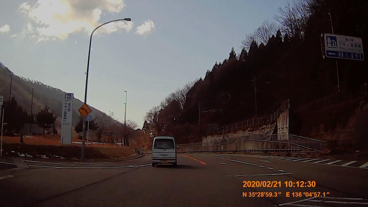 f:id:japan_route:20200328180704j:plain