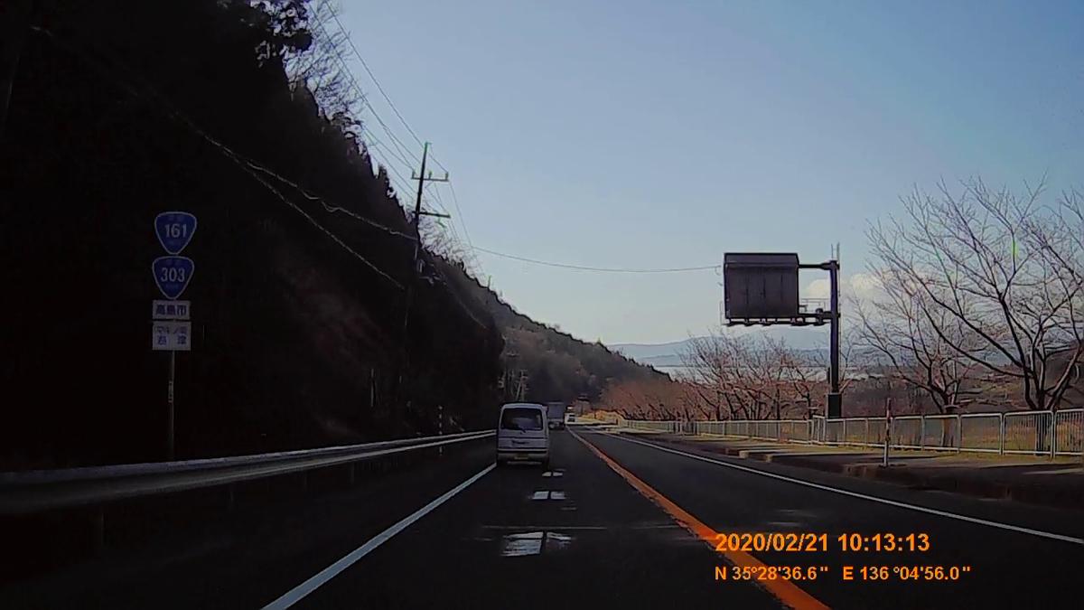 f:id:japan_route:20200328180712j:plain