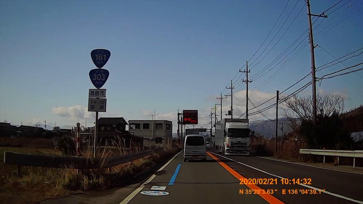 f:id:japan_route:20200328180727j:plain