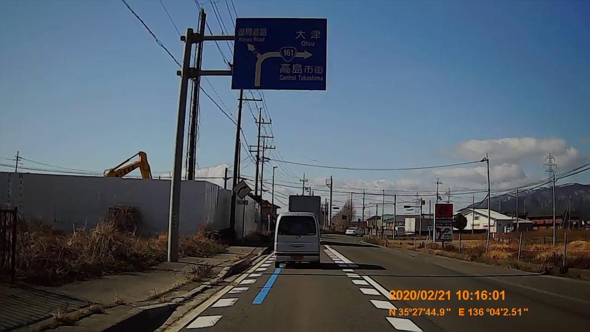f:id:japan_route:20200328180734j:plain
