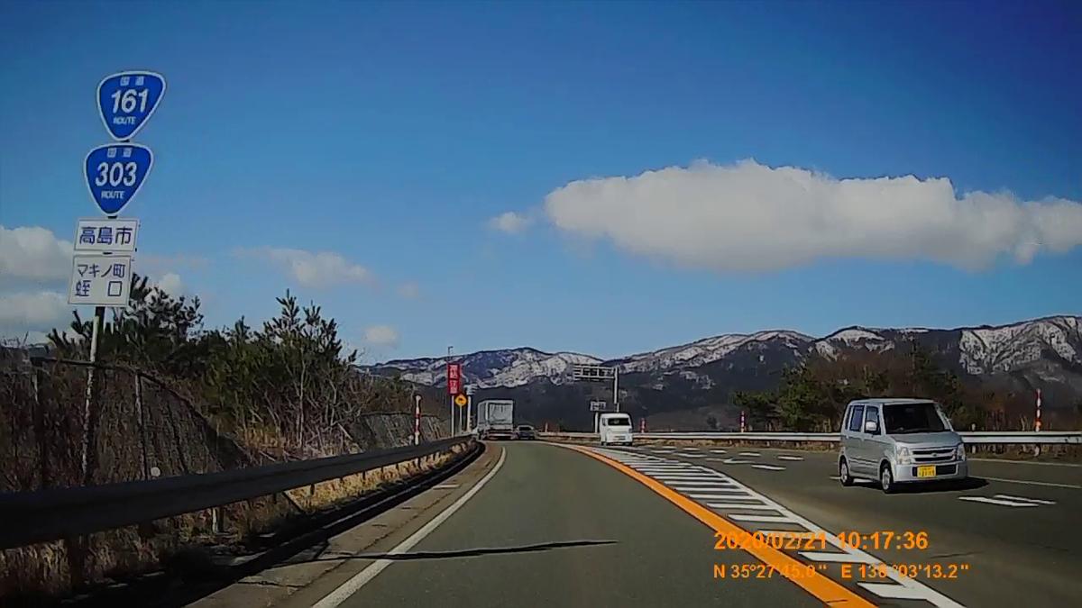f:id:japan_route:20200328180807j:plain