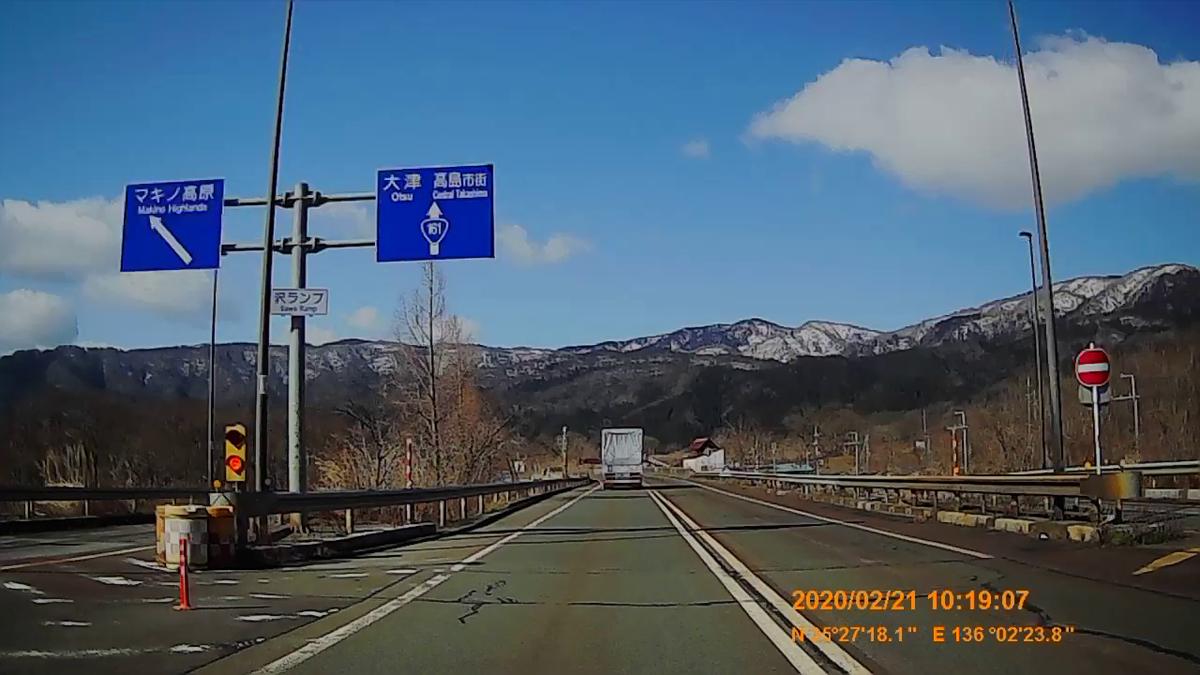 f:id:japan_route:20200328180827j:plain