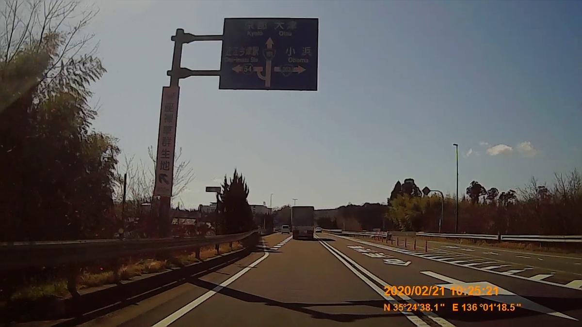 f:id:japan_route:20200328180910j:plain