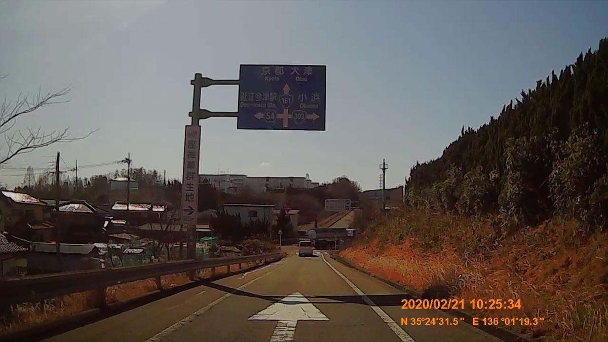 f:id:japan_route:20200328180926j:plain