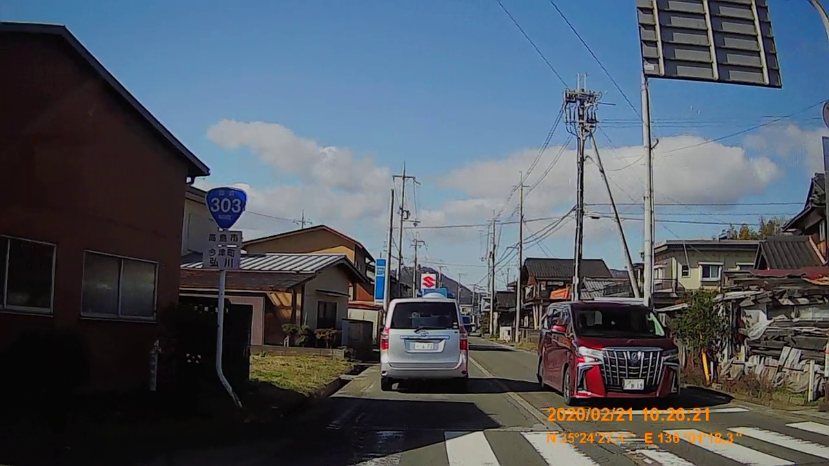 f:id:japan_route:20200328180938j:plain