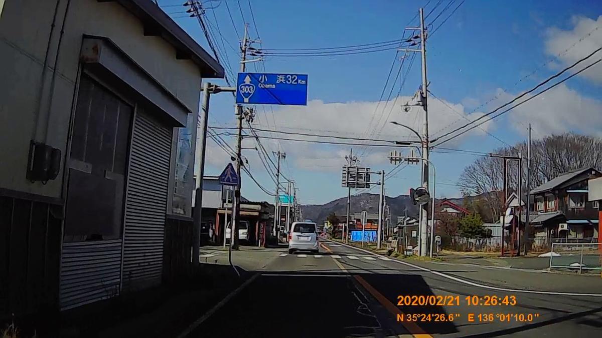 f:id:japan_route:20200328180946j:plain