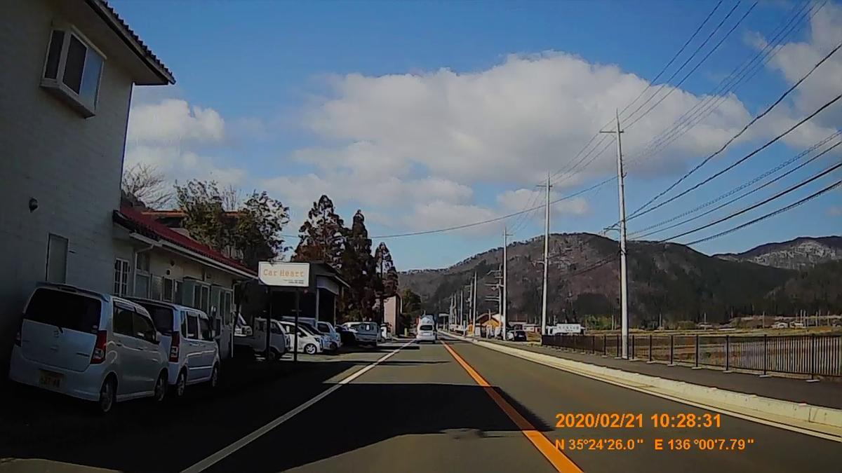f:id:japan_route:20200328181017j:plain