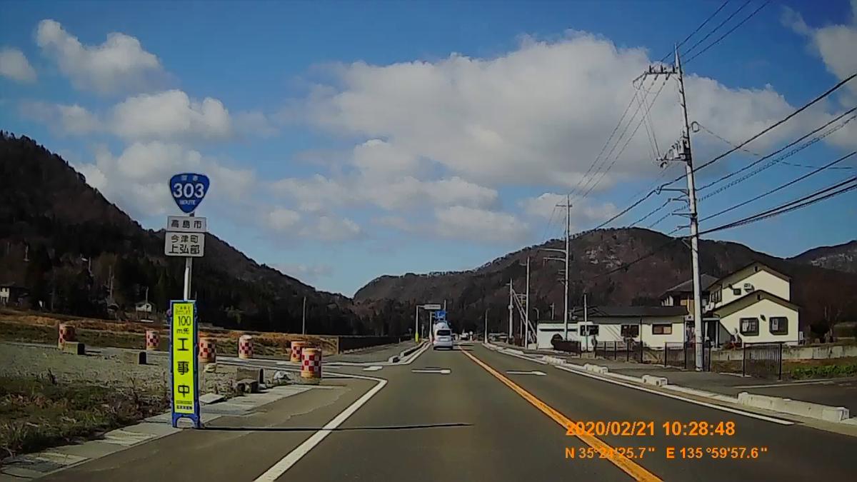 f:id:japan_route:20200328181025j:plain