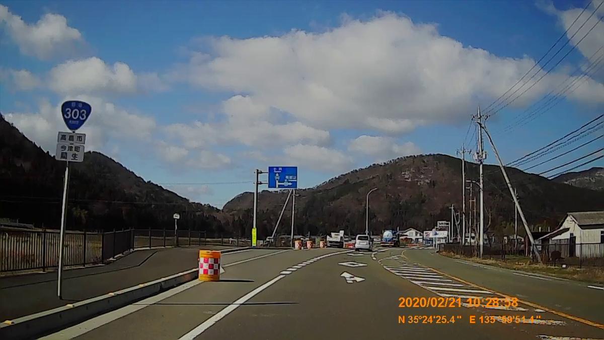 f:id:japan_route:20200328181034j:plain