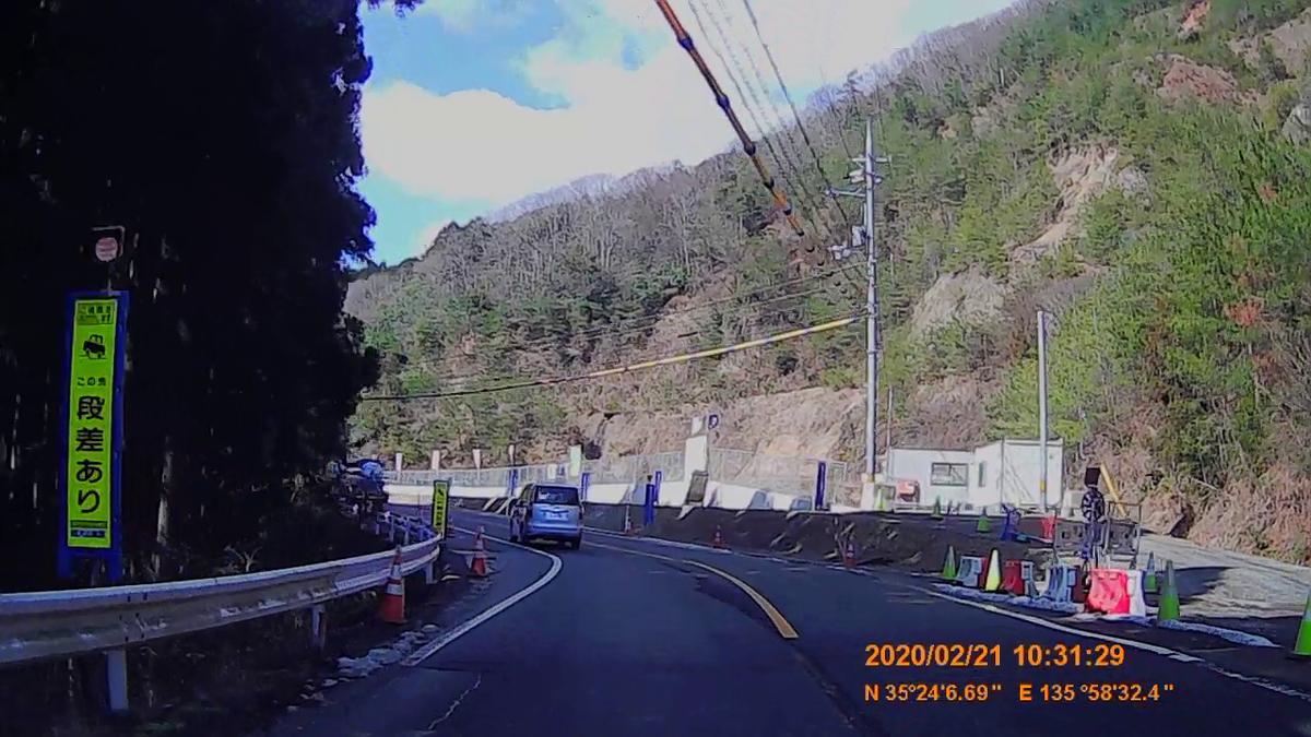 f:id:japan_route:20200328181049j:plain