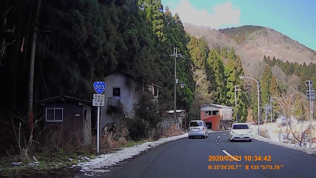 f:id:japan_route:20200328181115j:plain