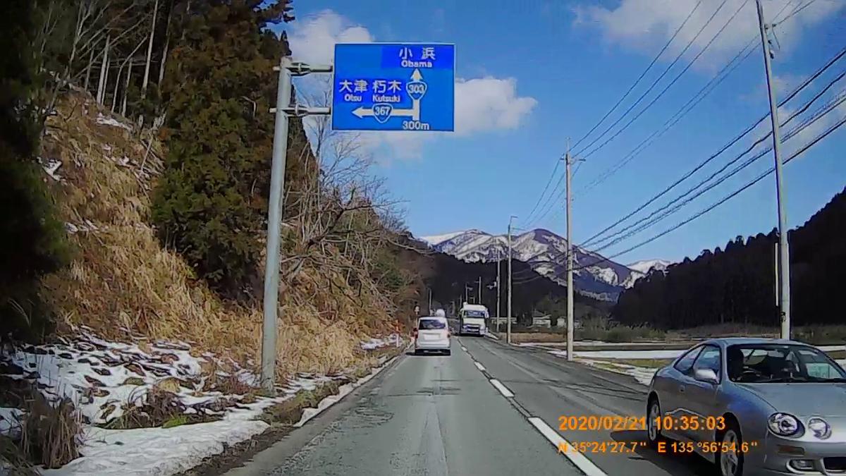 f:id:japan_route:20200328181125j:plain