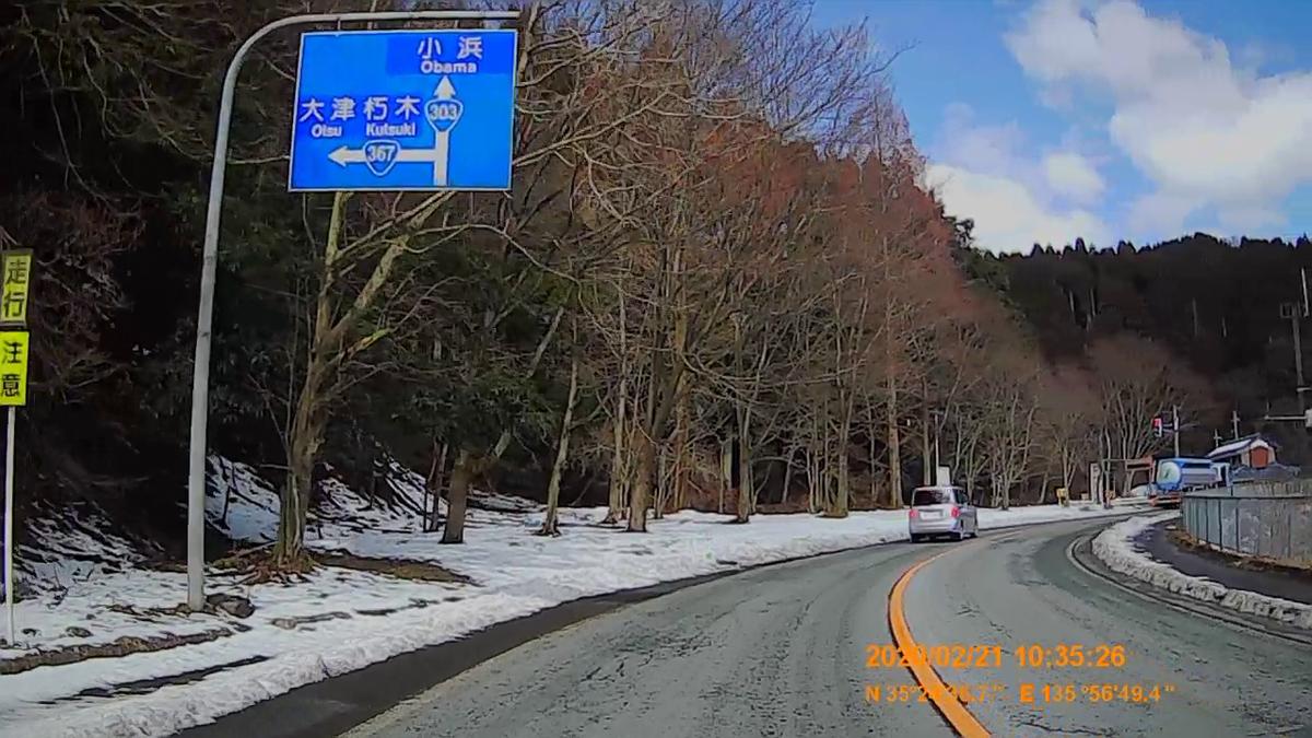 f:id:japan_route:20200328181127j:plain