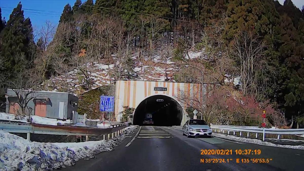 f:id:japan_route:20200328181205j:plain