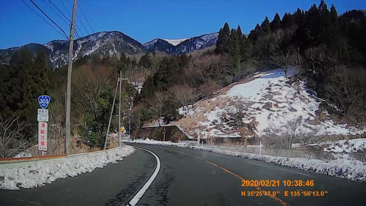 f:id:japan_route:20200328181224j:plain