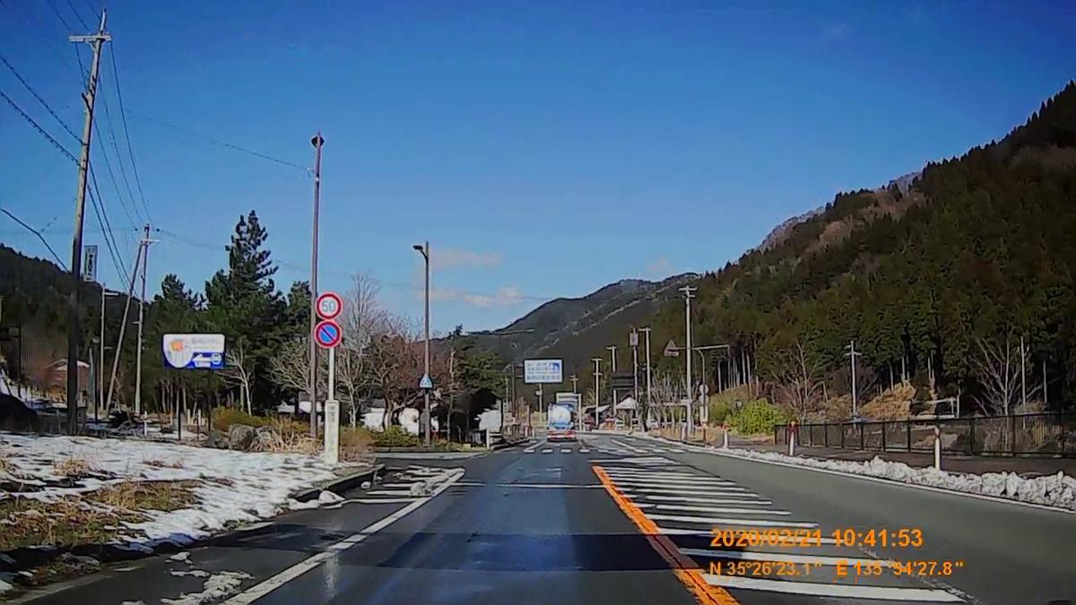 f:id:japan_route:20200328181259j:plain