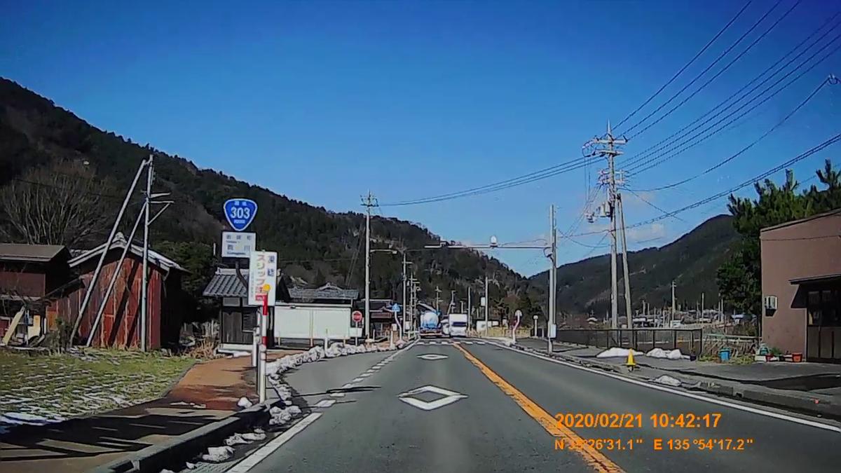 f:id:japan_route:20200328181317j:plain