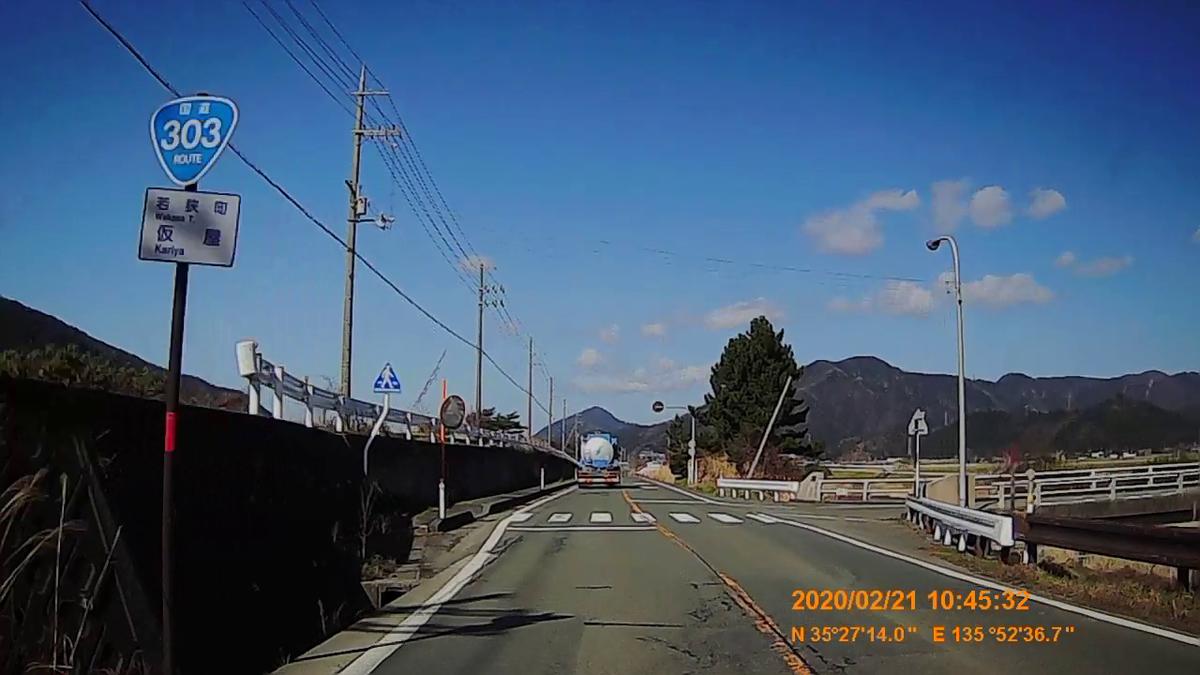 f:id:japan_route:20200328181341j:plain