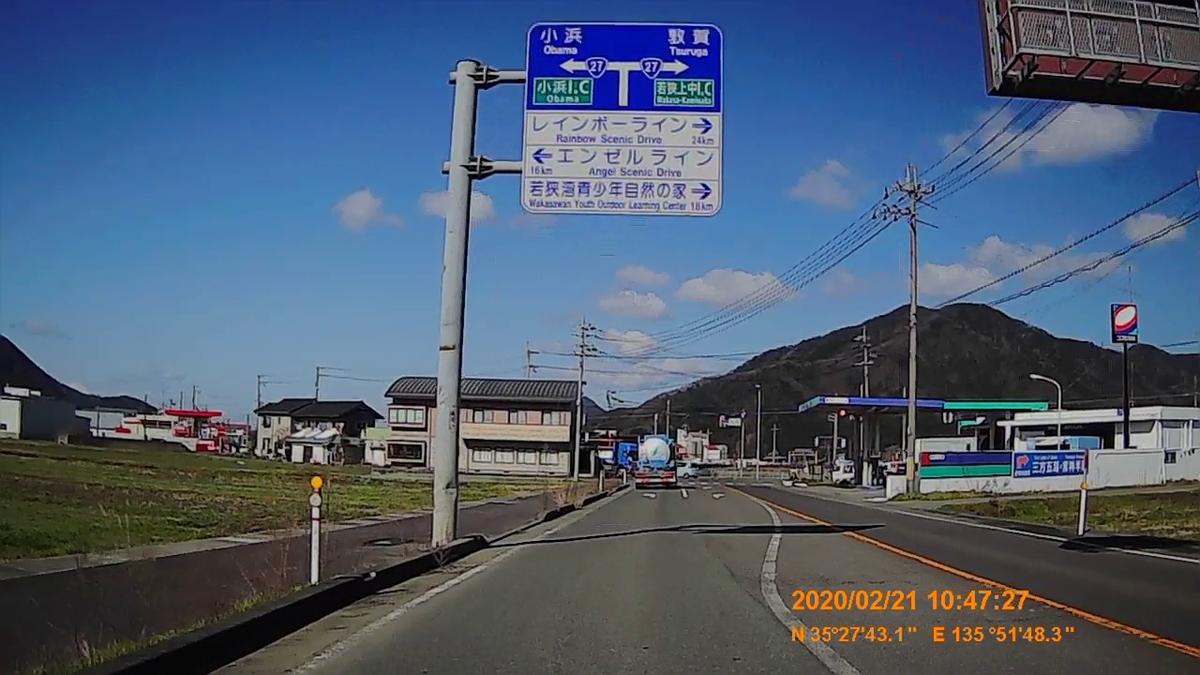 f:id:japan_route:20200328181416j:plain