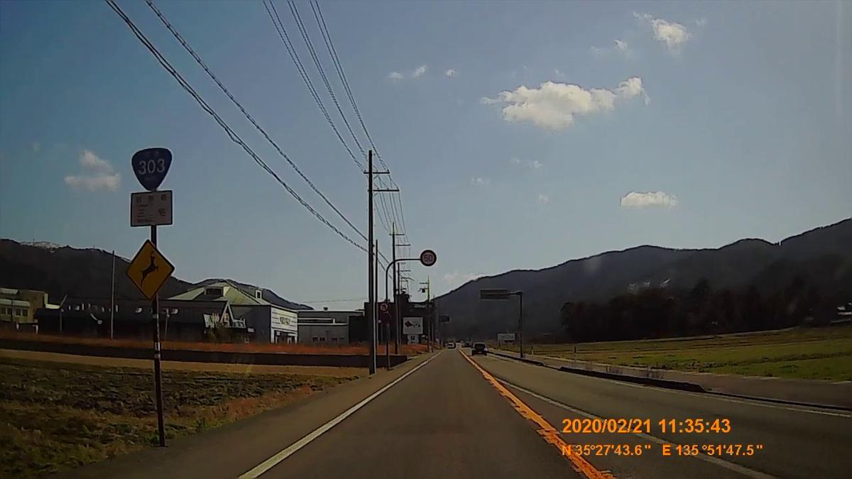 f:id:japan_route:20200404150029j:plain