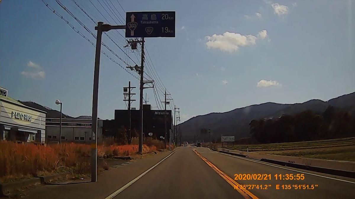 f:id:japan_route:20200404150043j:plain