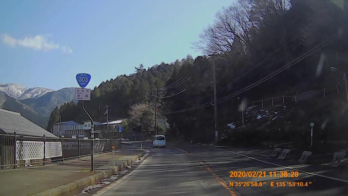f:id:japan_route:20200404150116j:plain