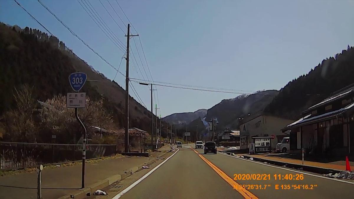 f:id:japan_route:20200404150139j:plain