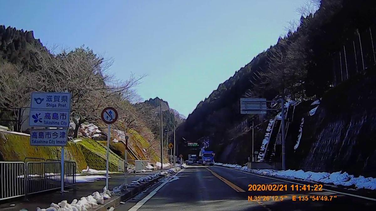f:id:japan_route:20200404150213j:plain