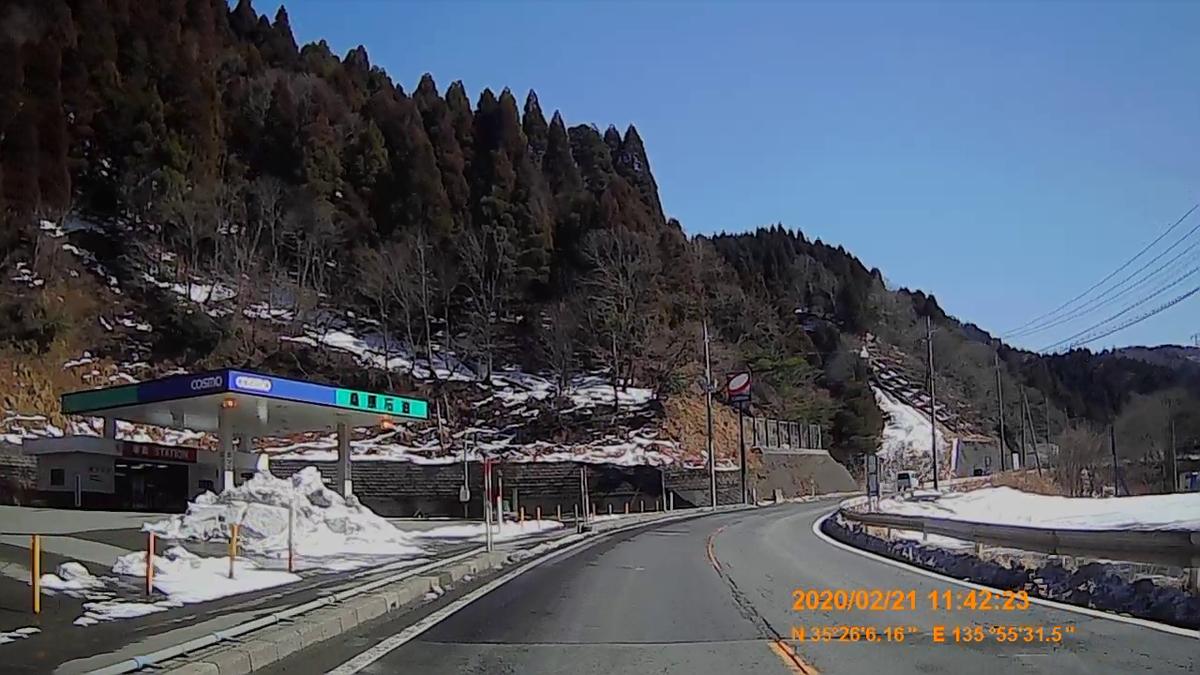 f:id:japan_route:20200404150242j:plain