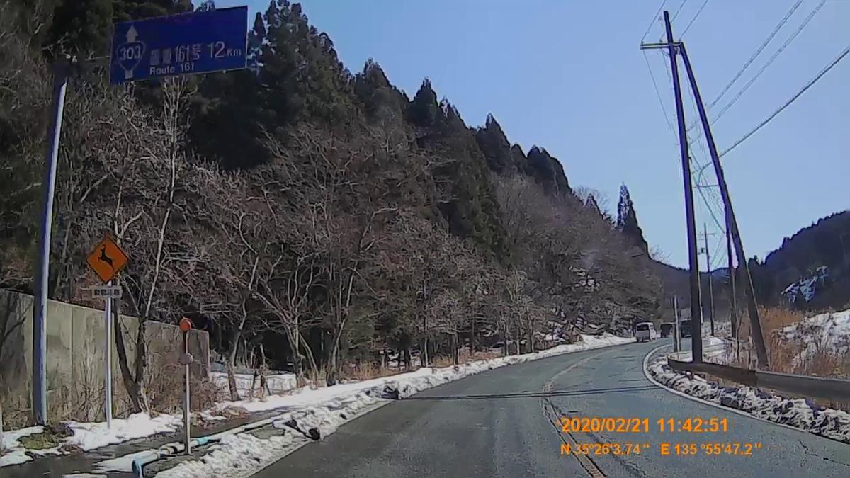 f:id:japan_route:20200404150250j:plain