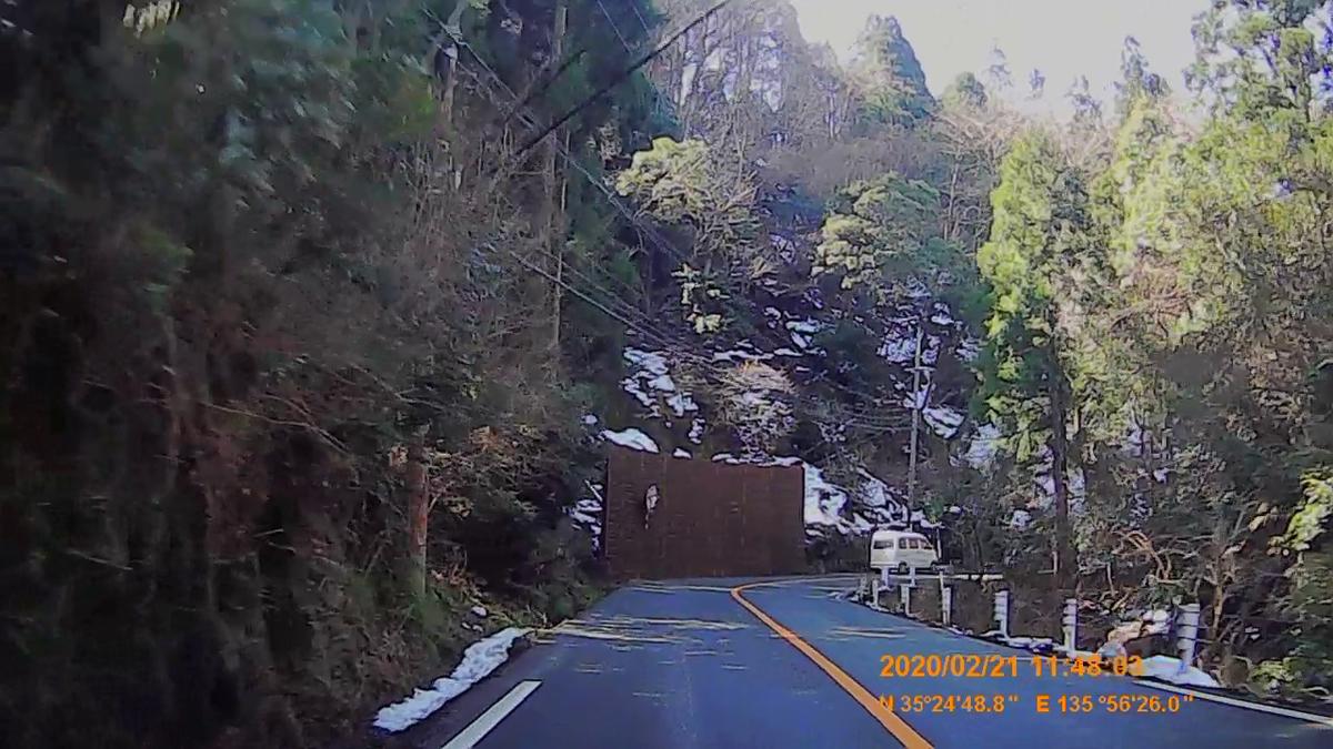 f:id:japan_route:20200404150435j:plain