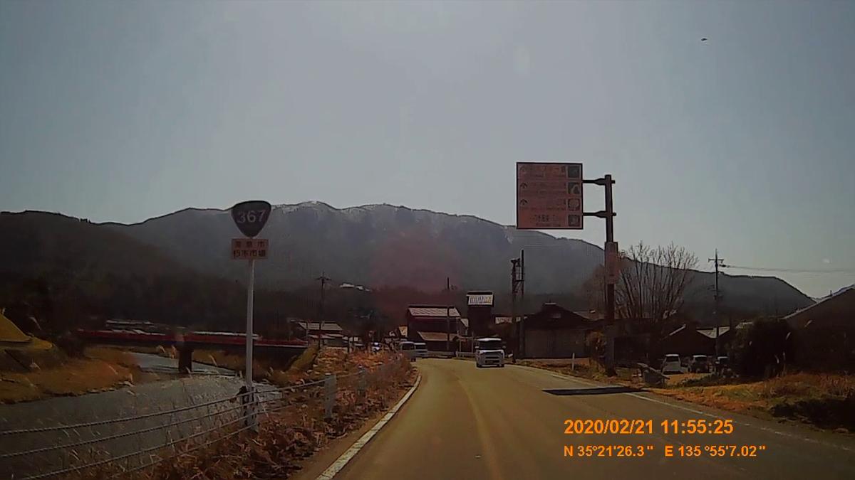 f:id:japan_route:20200404150901j:plain