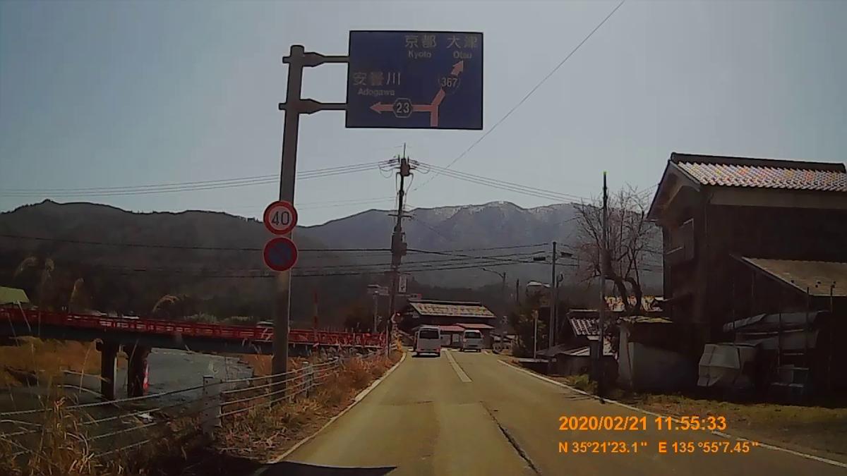 f:id:japan_route:20200404150918j:plain