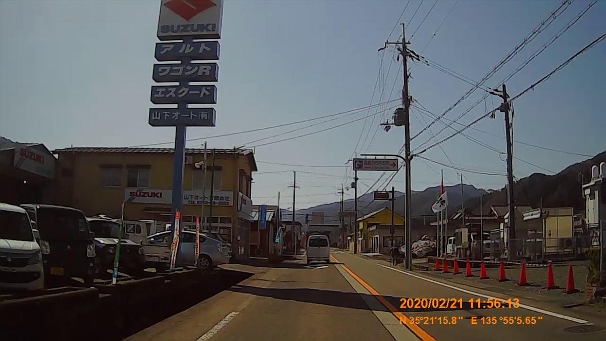 f:id:japan_route:20200404150936j:plain