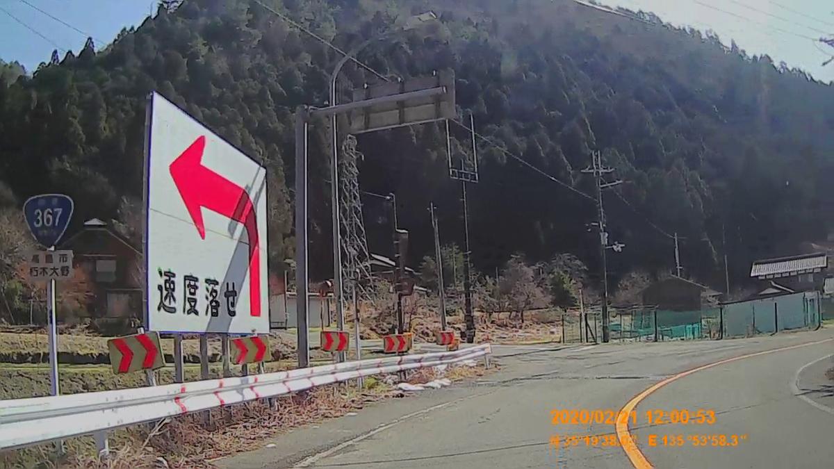 f:id:japan_route:20200404151037j:plain