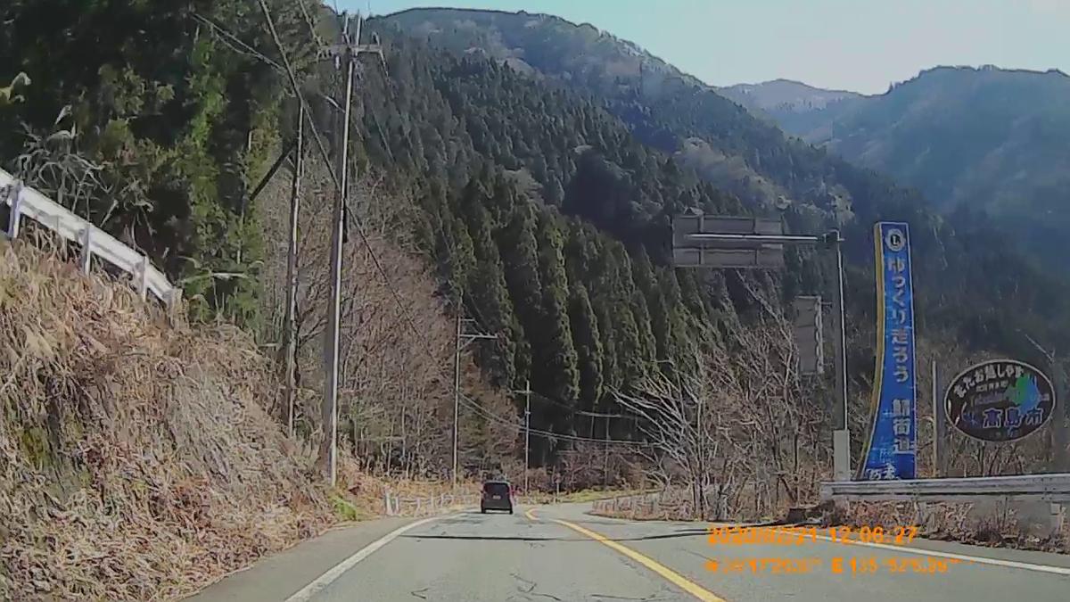 f:id:japan_route:20200404151123j:plain