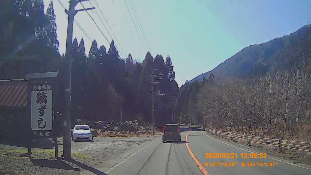 f:id:japan_route:20200404151136j:plain