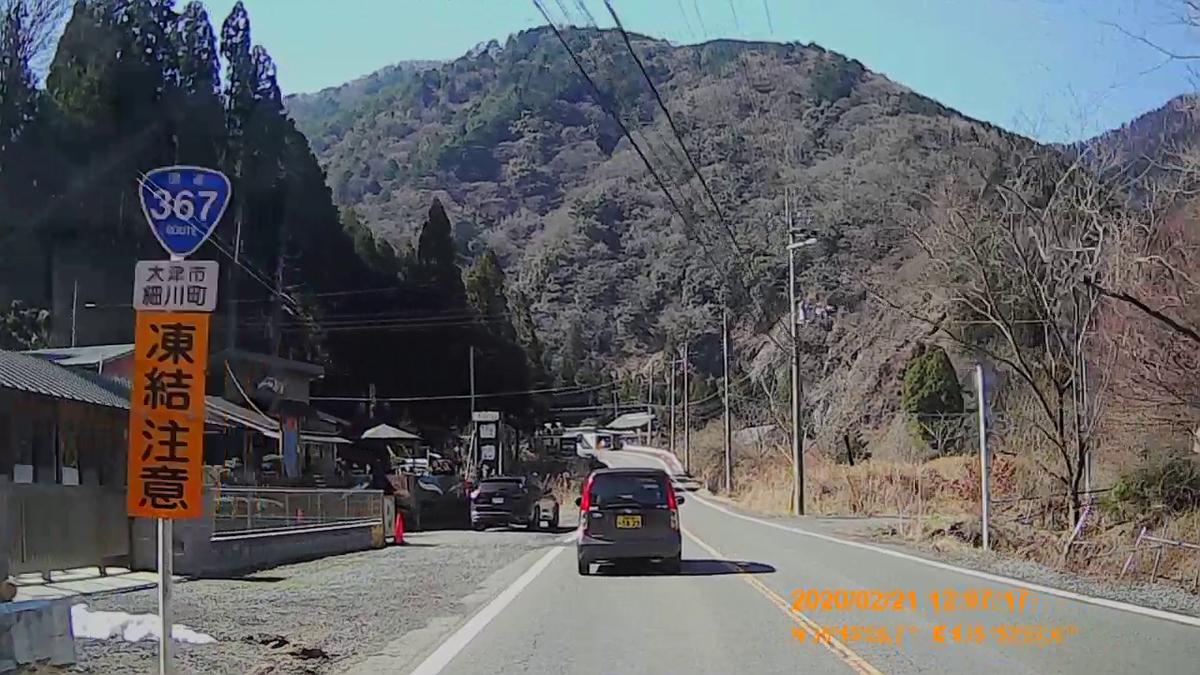 f:id:japan_route:20200404151154j:plain