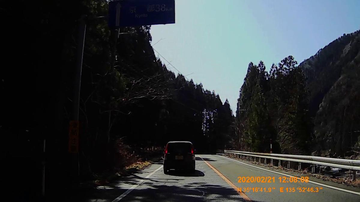 f:id:japan_route:20200404151214j:plain