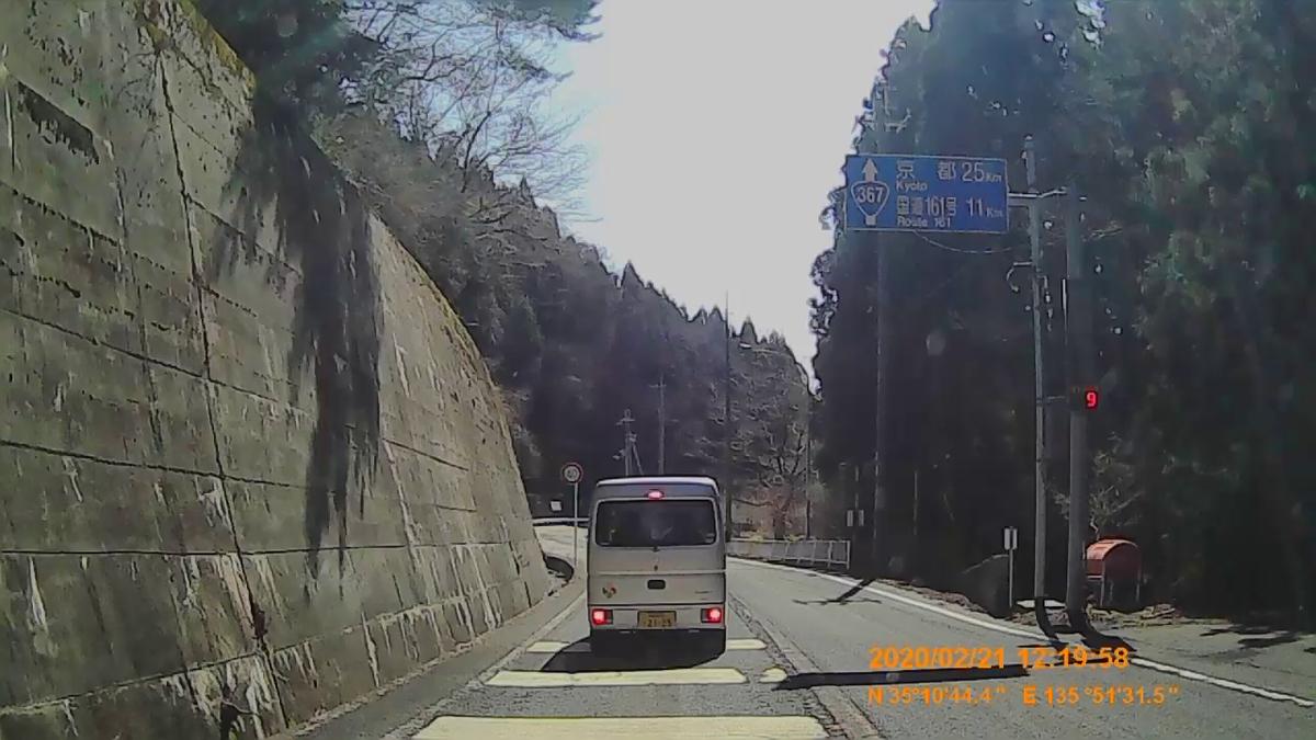 f:id:japan_route:20200404151548j:plain