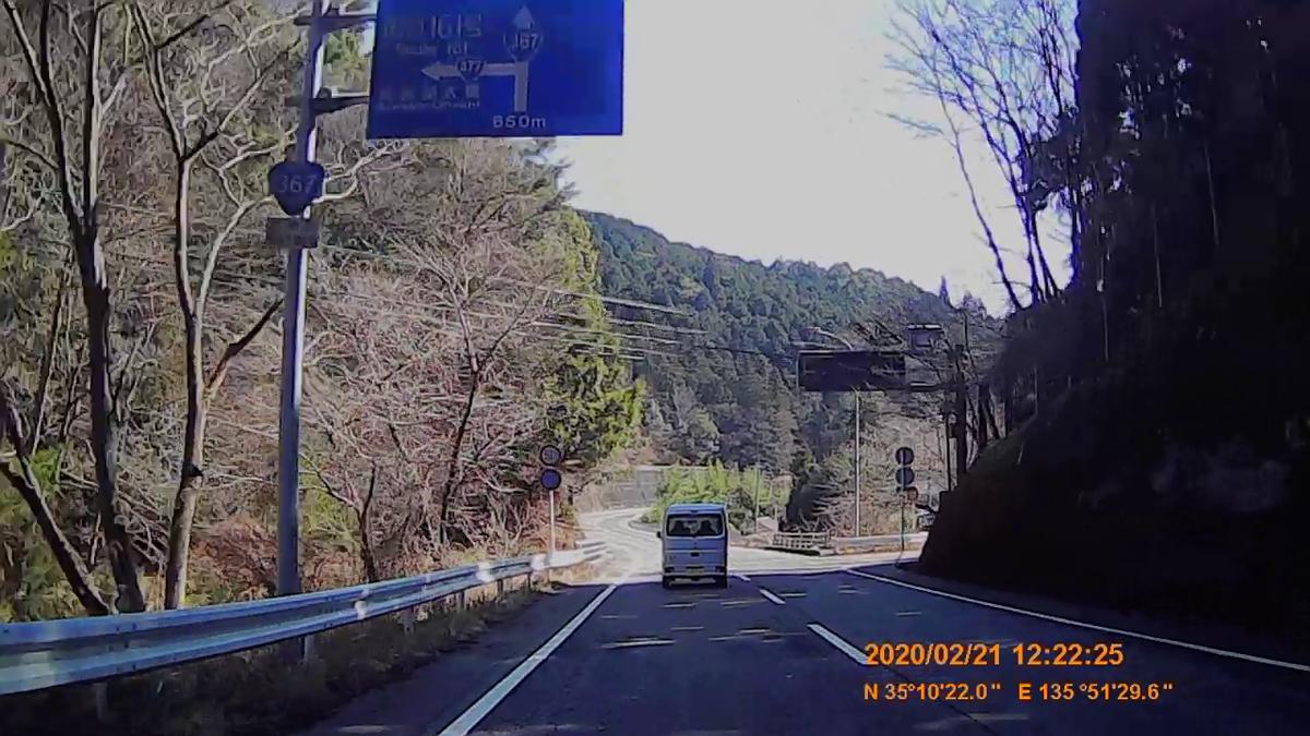 f:id:japan_route:20200404151633j:plain