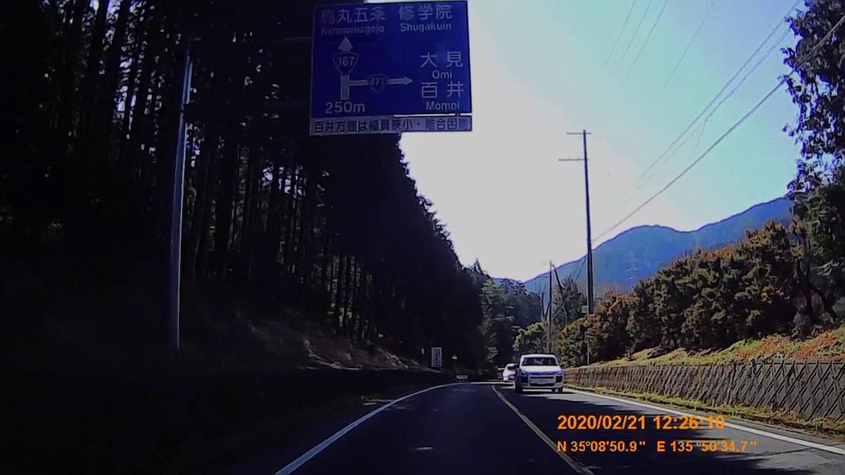 f:id:japan_route:20200404151930j:plain